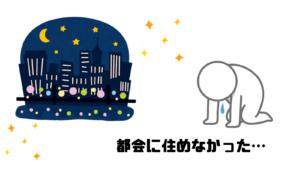ISIHIKAWA19-tokai-zaseru