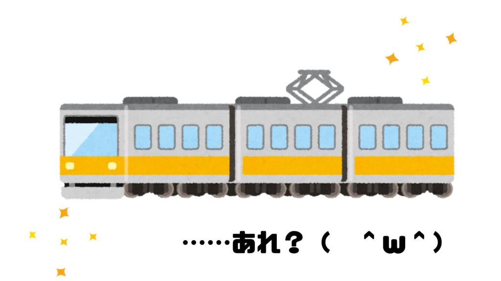 sahara-electric train