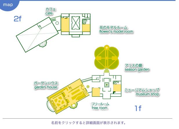fleuri-floor-map