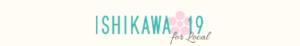 ishiawa19-local