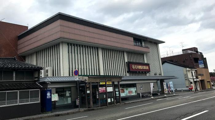 石川県 金沢市 観光物産館
