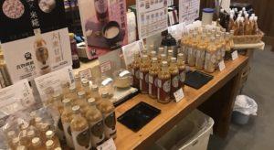 shop-yamatoshouyu-shop-kanazawa
