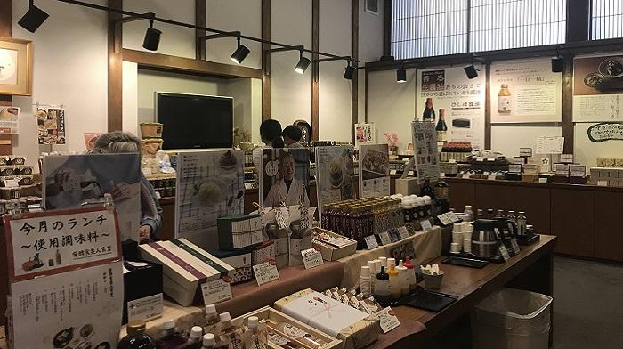 発酵美人食堂 ランチ ヤマト醤油