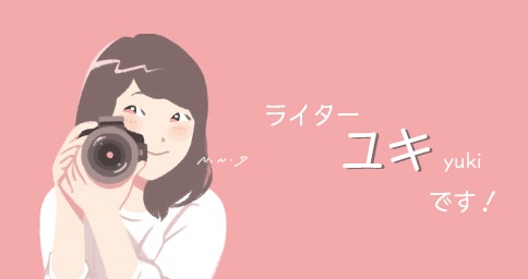 yuki-profile