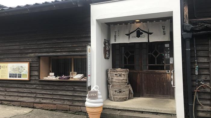 entrance-yamatoshouyu-shop-kanazawa