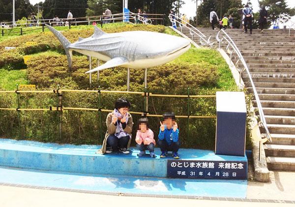 commemorative-photo-notojima-aquarium-ishikawa