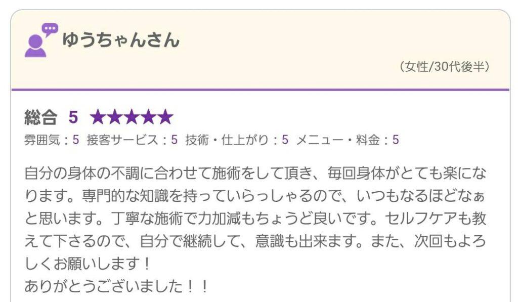 akuraku_kuchimomi_30_female